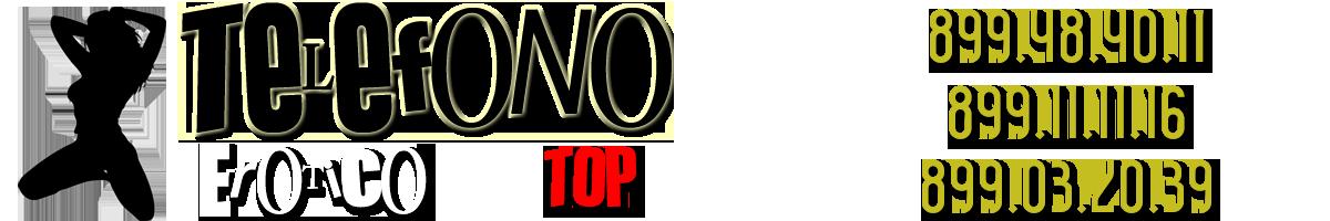 Telefono Erotico Top Logo